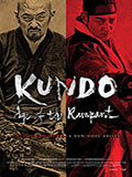 Kundo Age Of The Rampant